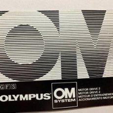 Cámara de fotos: MANUAL DE INSTRUCCIONES CAMARA DE FOTOS OLYMPUS OM ACCIONAMIENTO MOTORIZADO 2 DE 1984. Lote 243555210