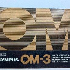 Cámara de fotos: MANUAL DE INSTRUCCIONES CAMARA DE FOTOS OLYMPUS OM-3 DE 1984. Lote 243556125