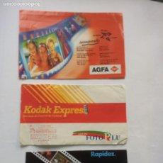 Cámara de fotos: LOTE 3 SOBRES REVELADO CARRETE DE FOTOS- AGFA-KODAK EXPRESS-COLOR TEMPO-FOTO PLUS. Lote 245385515