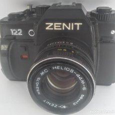 Cámara de fotos: CAMARA ZENIT 122. Lote 254056415