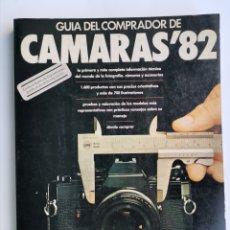 Cámara de fotos: GUÍA DEL COMPRADOR DE CÁMARAS'82 CATÁLOGO DE CÁMARAS FOTOGRÁFICAS 1982 CON CONSEJOS. Lote 255570945