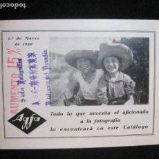 Fotocamere: AGFA-AÑO 1929-CATALOGO PUBLICIDAD FOTOGRAFIA-VER FOTOS-(K-2531). Lote 258796490