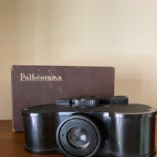 Cámara de fotos: PROYECTOR VISOR PATHEORAMA DE BAQUELITA.. Lote 263566865