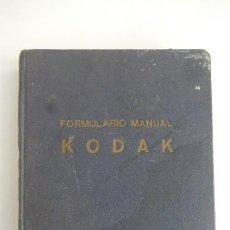 Cámara de fotos: FORMULARIO MANUAL KODAK...1953...MUY TECNICO..242 PGS.... Lote 275651718