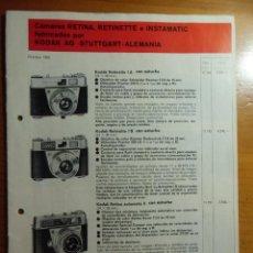 Appareil photos: FOTOGRAFIA.CAMARAS KODAK RETINA. CATALOGO MODELOS Y PRECIOS.1963.12 PAGINAS.. Lote 277184768