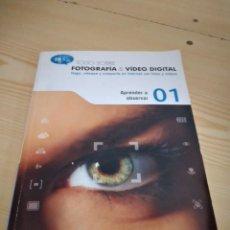 Cámara de fotos: M-12 LOTE 13 LIBROS TODO SOBRE FOTOGRAFIA Y VIDEO DIGITAL EL MUNDO LOS DE FOTO. Lote 278518163