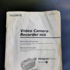 Cámara de fotos: MANUAL INSTRUCCIONES - VIDEO CAMARA SONY HANDYCAM VISION HI8. Lote 279594483