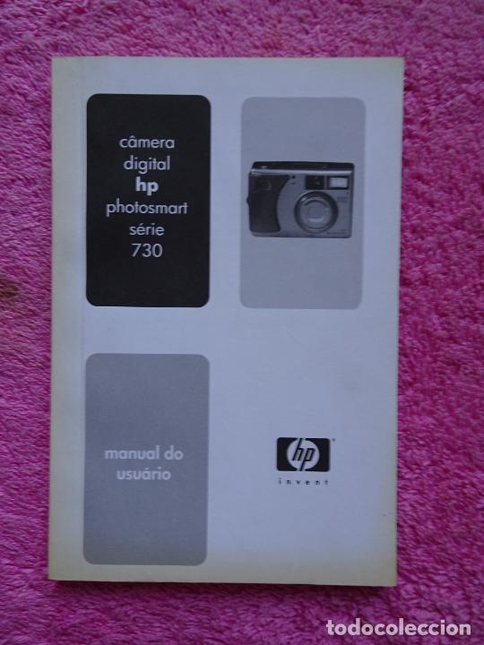 MANUAL DO USUÁRIO CÁMERA DIGITAL HP PHOTOSMART SERIE 730 AÑO 2003 (Cámaras Fotográficas - Catálogos, Manuales y Publicidad)