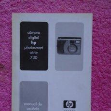 Cámara de fotos: MANUAL DO USUÁRIO CÁMERA DIGITAL HP PHOTOSMART SERIE 730 AÑO 2003. Lote 288418498