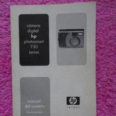 Cámara de fotos: MANUAL DEL USUARIO CÁMARA DIGITAL HP PHOTOSMART SERIE 730 AÑO 2003. Lote 288418613