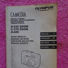 Cámara de fotos: MANUAL BÁSICO CÁMARA DIGITAL OLYMPUS CAMEDIA D-535 ZOOM M/C-370 ZOOM M/X-450. Lote 288451448