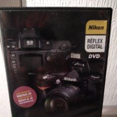 Cámara de fotos: DVD MANUAL NIKON RÉFLEX DIGITAL. Lote 293681248
