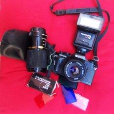 Cámara de fotos - Cámara reflex Ricoh con teleobjetivo de 200 mm y macro - 21459292