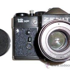 Cámara de fotos: CÁMARA FOTOGRÁFICA ZENIT 12 XP + HELIOS 44W-4. Lote 31352120