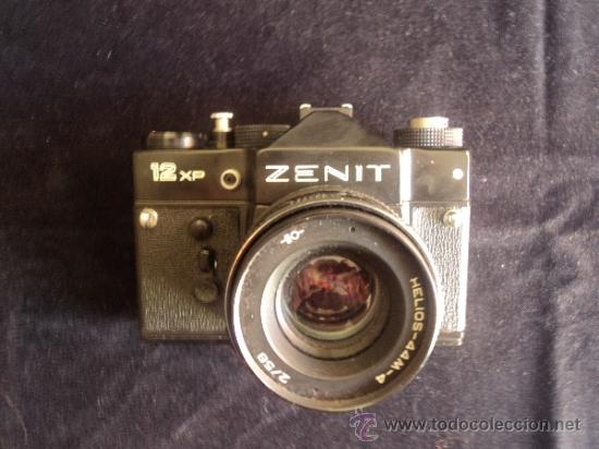 Cámara de fotos: CAMARA ZNIT-E 2X58 SIN PROBAR - Foto 2 - 33483243