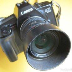 Cámara de fotos: CANON EOS 650 + ZOOM CANON EOS EF 35-70 MM./ 3,5-4,5 Y PARASOL + FUNDA + MANUAL INSTRUCCIONES. Lote 75097723