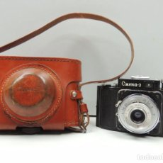Cámara de fotos: ANTIGUA SMENA 2 CAMARA BAQUELITA UNIÓN SOVIÉTICA AÑOS 50 ERA COMUNISTA. Lote 103380263