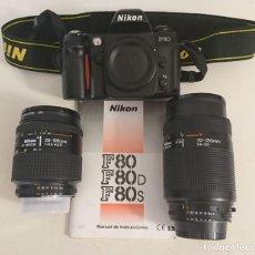Cámara de fotos: CÁMARA NIKON F80, MANUAL DE INSTRUCCIONES ORIGINAL Y OBJETIVOS 70-210 Y 28-105. Lote 123309923
