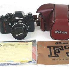 Cámara de fotos: CAMARA FOTOGRAFICA NIKON F3. 35 MM. FUNDA ORIGINAL. INSTRUCCIONES. SIGLO XX. . Lote 148185564
