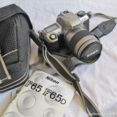 Cámara de fotos: CÁMARA NIKON F65 + FUNDA + INSTRUCCIONES. FUNCIONA PERFECTAMENTE.. Lote 138664474