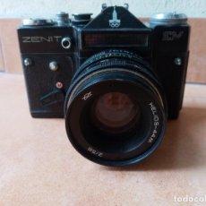 Cámara de fotos: CAMARA FOTROGRAFICA ZENIT EM OLIMPIADAS MOSCU USSR. Lote 212984252