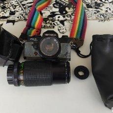 Cámara de fotos: YASHICA FX-D QUARTZ + ML 50MM 1:1.2 - CÁMARA RÉFLEX + OBJETIVO MAKINON F -80-200 MM- MADE IN JAPAN. Lote 256138195