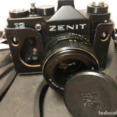 Cámara de fotos: CÁMARA RÉFLEX ZENIT 12 CON COMPLEMENTOS. Lote 257814795