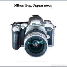 Cámara de fotos: NIKON F75 ELEGANTE CAMARA REFLEX JAPONESA DEL AÑO 2003. MUY BUEN ESTADO Y COMPORTAMIENTO. Lote 288653853