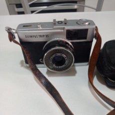 Cámara de fotos: ANTIGUA CÁMARA DE FOTOS AÑOS 70 OLIMPUS TRIP 35. Lote 294124868
