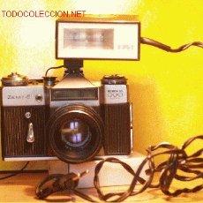 Cámara de fotos: ZENIT E CONMEMORATIVA DE LOS JUEGOS OLIMPICOS 1980 CON FLASH DE VOLTAJE DE CASA. Lote 27277931