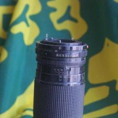 Cámara de fotos - Zoom Canon FD 70-150 F:4,5 - 30265933