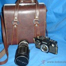Cámara de fotos: CÁMARA FOTOGRÁFICA PETRI - MODELO TTL + OBJETIVO SOLIGOR TELE-AUTO + MALETIN RÍGIDO PARA TRANSPORTE. Lote 32323992