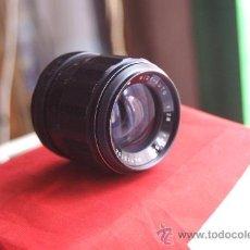 Cámara de fotos: TOKINA 35MM F:2,8 PARA BAYONETA KONICA AR. Lote 34677934