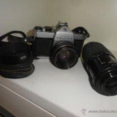 Cámara de fotos: REFLEX ASAHI PENTAX SP 1000 CON 2 OBJETIVOS ZOOM SIGMA 80-200 MM.Y CHINION 1/17 55MM . Lote 43853484