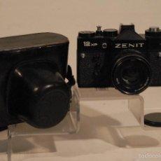 Câmaras de fotos: CAMARA ZENIX 12.P. Lote 57738473