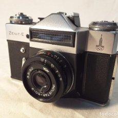 Cámara de fotos: ZENIT E, EDICIÓN JUEGOS OLÍMPICOS MOSCÚ 1980. Lote 70241709