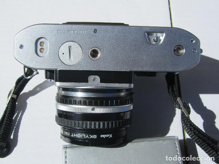 Cámara de fotos: NIKON FG-20. 50mm. 1:1,8 - Foto 5 - 85436980