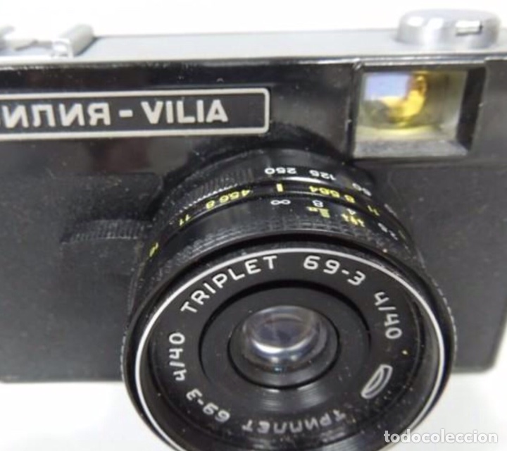 Cámara de fotos: CÁMARA FOTOGRÁFICA ANTIGUA VILLA CON FUNDA - Foto 2 - 95284247