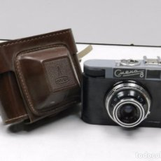Cámara de fotos: ANTIGUA CAMARA SMENA 8 BAQUELITA FUNDA AÑOS 40-50 BUEN ESTADO RUSIA USSR. Lote 102478807