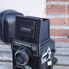 Cámara de fotos: CLÁSICA CÁMARA DE FORMATO MEDIO 6X6 - LOMO - LUBITEL 166 UNIVERSAL. Lote 110114119