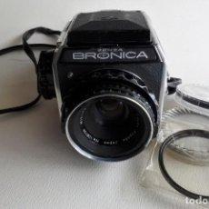 Cámara de fotos: CÁMARA BRONICA EC MEDIO FORMATO 6 X 6 CON NIKKOR 75 MM. 1:2.8. Lote 115076363