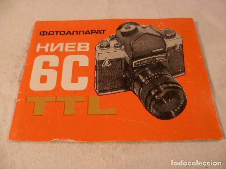 Cámara de fotos: CÁMARA SOVIÉTICA, URSS, RUSA - KIEV 6C TTL DE 1979 - Foto 14 - 127007847