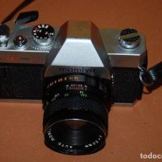 Cámara de fotos: CAMARA FOTOGRAFICA MAMIYA DSX 500. Lote 135448118