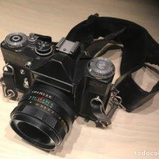 Cámara de fotos: ZENIT EM OBJETIVO 58MM F2 FUNCIONA. Lote 143068645