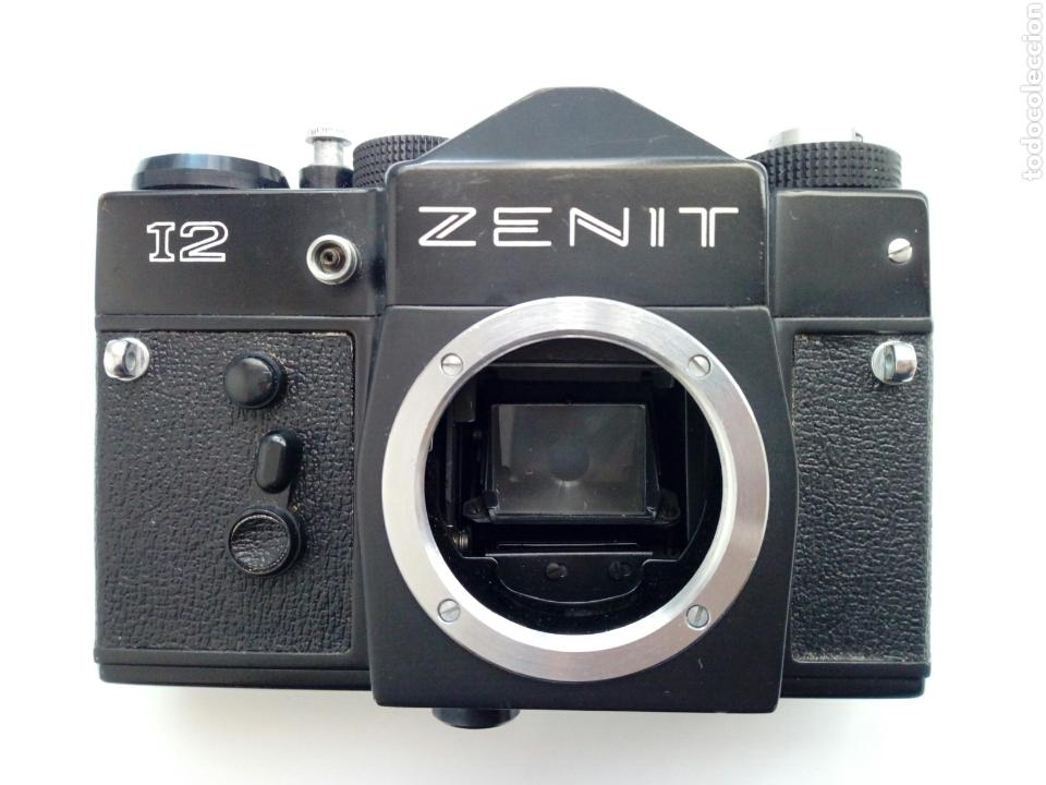 PARA REPARAR O PIEZAS: CÁMARA ZENIT 12 (NO FUNCIONA) - URSS - CCCP - RÉFLEX - (Cámaras Fotográficas - Réflex (no autofoco))
