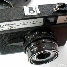 Cámara de fotos: VINTAGE 35 MM FILM CAMERA SMENA SYMBOL. Lote 228488582