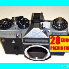 Cámara de fotos: CAMARA FOTOGRAFICA ZENIT ET 1A CON FUNDA ORIGINAL - BUEN ESTADO - LEER DESCRIPCIÓN - 28 € FINAL. Lote 178856635