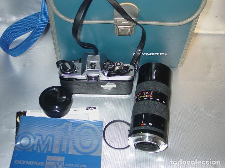 Cámara de fotos: OLYMPUS OM-10 (Tamron ZOOM MACRO 1:4.5 f=85-210mm) - Foto 3 - 195332812