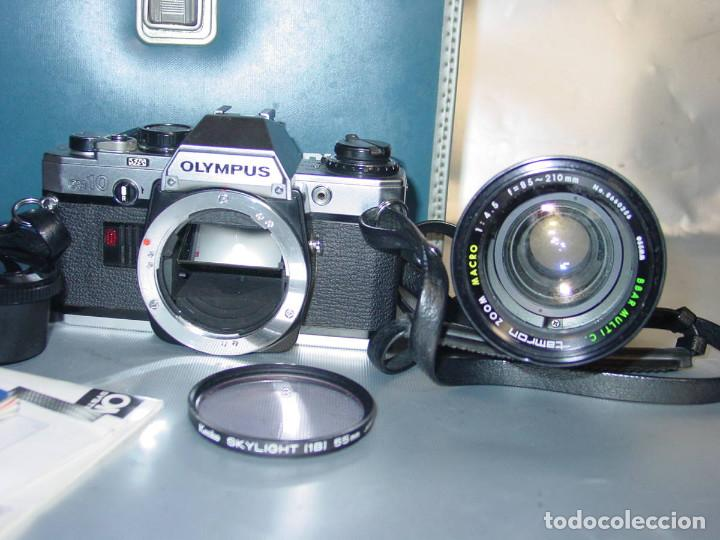 Cámara de fotos: OLYMPUS OM-10 (Tamron ZOOM MACRO 1:4.5 f=85-210mm) - Foto 4 - 195332812