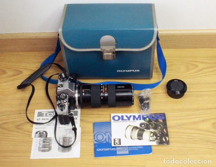 OLYMPUS OM-10 (TAMRON ZOOM MACRO 1:4.5 F=85-210MM) (Cámaras Fotográficas - Réflex (no autofoco))